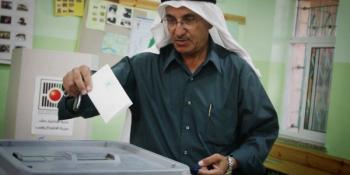 #شاهد| ماذا لو جرت انتخابات رئاسية وتشريعية في فلسطين؟