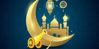 رمضان كريم || كل عام وأنتم بخير
