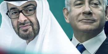 التطبيع الاماراتي الإسرائيلي يشكل تحولا في المنطقة