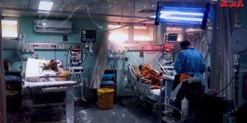 #شاهد| الرسالة داخل العناية المركزة بمستشفى غزة الاوروبي