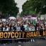 فلسطينيو الخارج: استهداف حركة المقاطعة بألمانيا هي ضرب للمبادئ الإنسانية