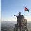 حزب الله يزيح الستار عن تمثال لقاسم سليماني على حدود فلسطين