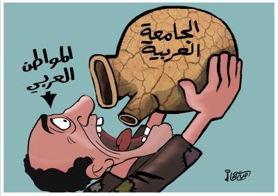 جامعة الول العربية2ابريل2019.