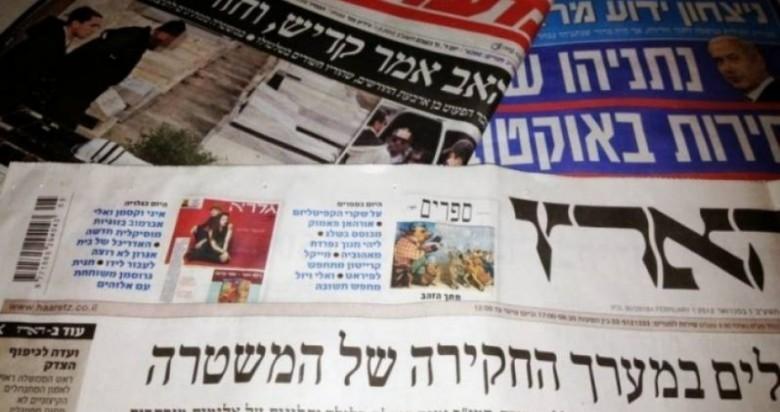جولة في أهم ما جاء في الصحافة العبرية صباح اليوم