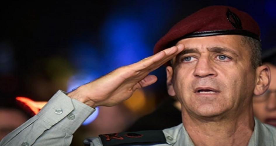 ماذا تعرف عن قائد أركان جيش الاحتلال الجديد؟
