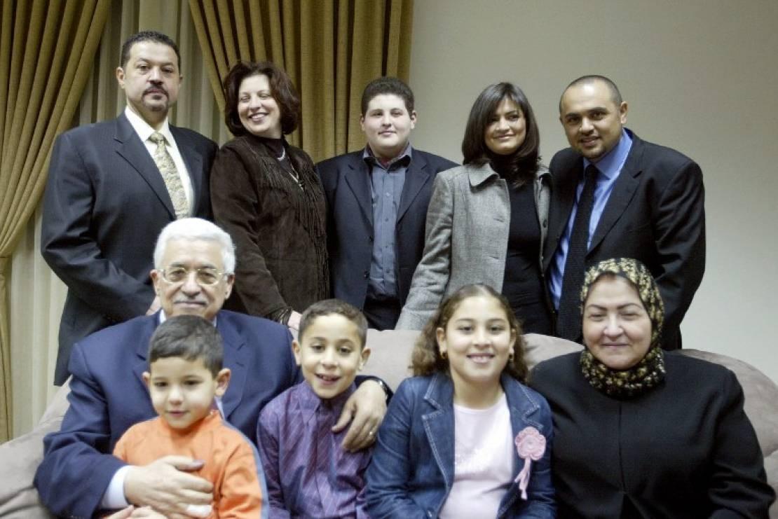 عائلة عباس المالكة