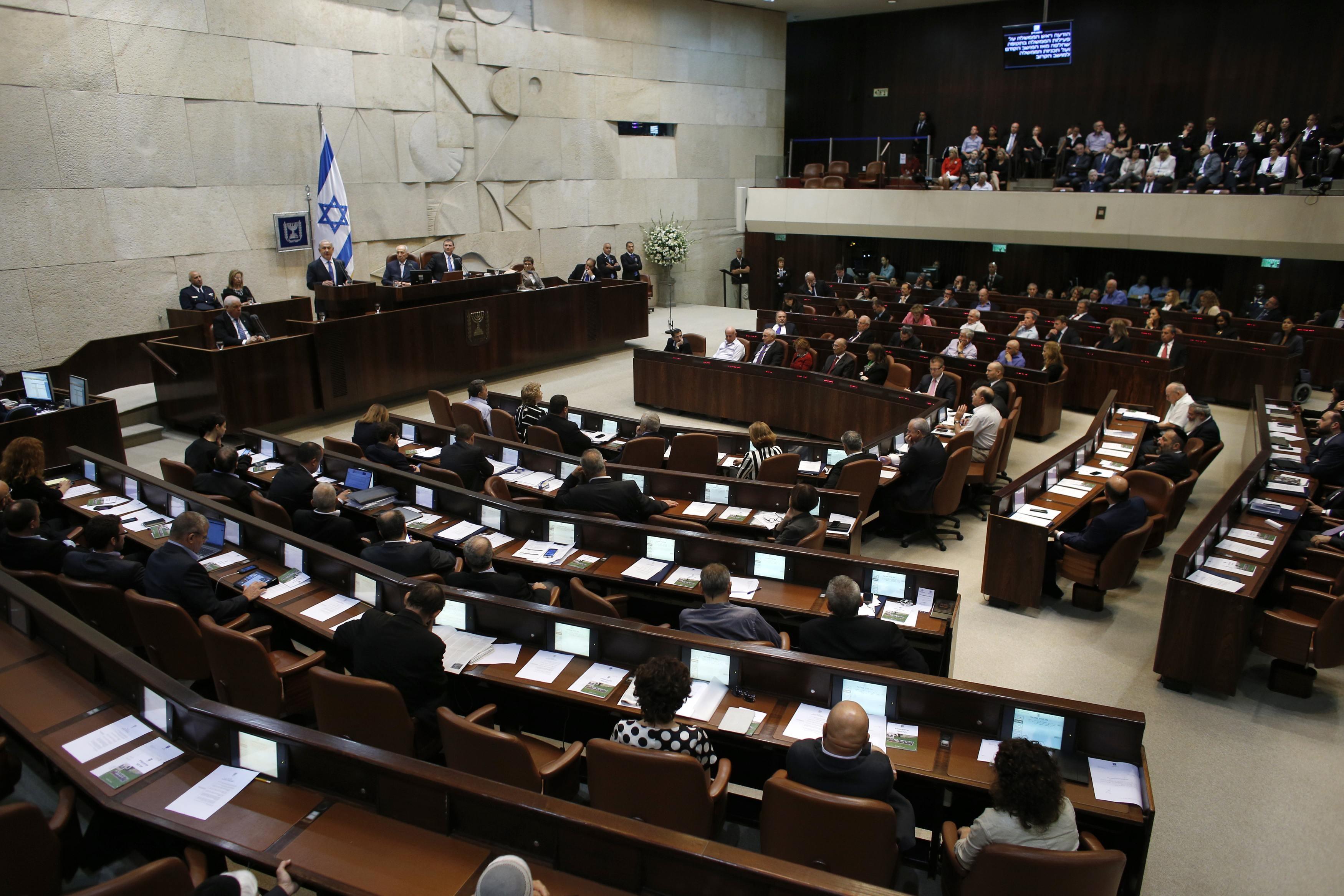 دفع التعويضات المالية التي فرضتها المحكمة في الدعوى ضد عائلة ماهر حمدي زهير الهشلمون