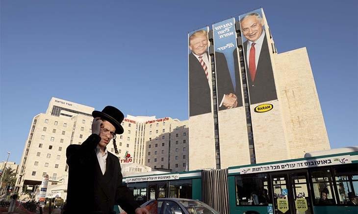 انتخابات «الليكود»: مداولات لبناء اصطفافات جديدة في إسرائيل لإسقاط نتنياهو