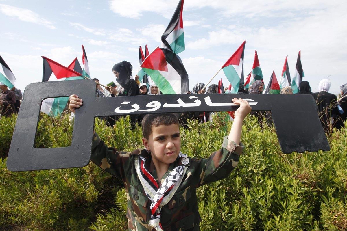 الإعلان عن بدء فعاليات إحياء ذكرى النكبة الـ71 في غزة