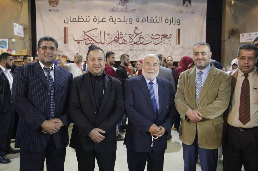 """افتتاح معرض """"غزة هاشم"""" للكتاب"""
