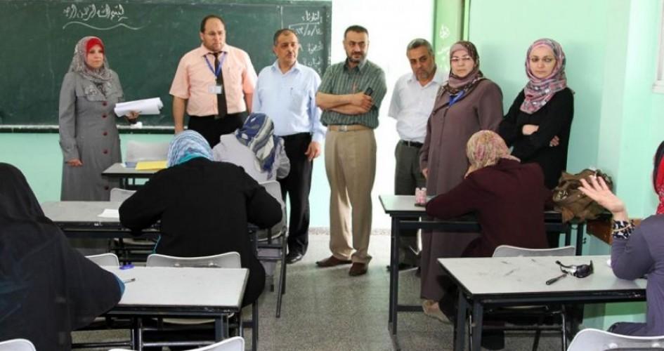 40 ألف خريج يتقدمون لامتحان الوظائف التدريسية بغزة