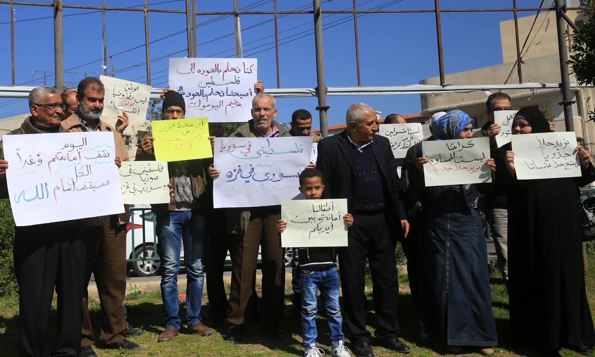 60% من الأسر السورية بغزة تركت القطاع