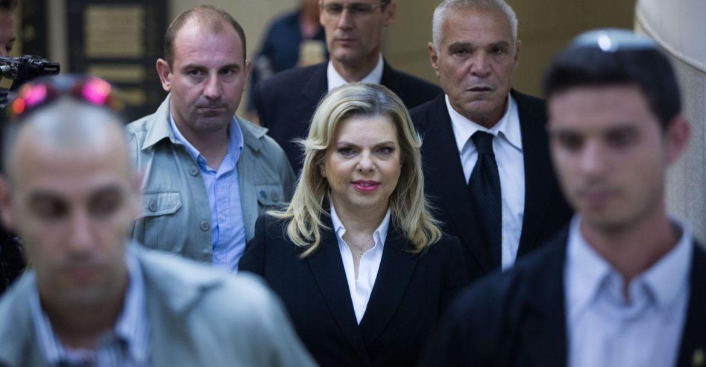 إدانة سارة نتنياهو