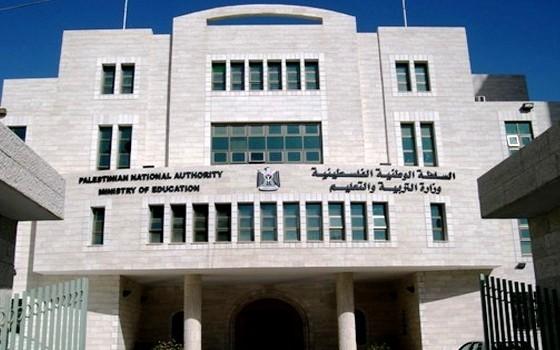 إعلان مهم للمرشحين لمقابلة الوظائف التعليمية في غزة
