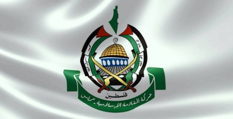 """حماس تؤكد رفضها لمؤتمر البحرين و""""صفقة القرن"""""""