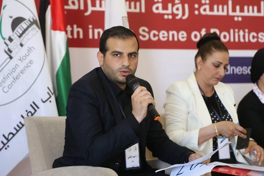 الكاتب احمد الكومي