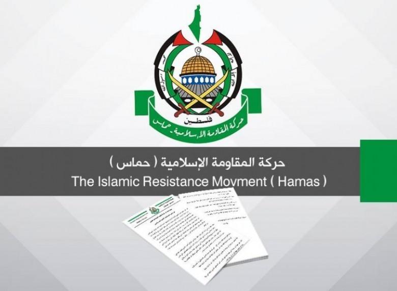 حماس: نرفض إجراءات وزارة العمل اللبنانية ضد اللاجئين