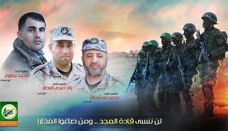 """5 أعوام على رحيل قادة القسام """"أبو شمالة والعطار وبرهوم"""""""