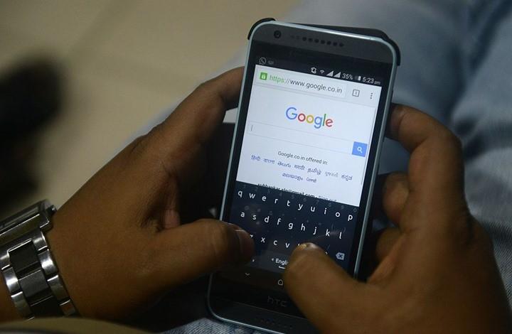 """محركات بحث صاعدة قد تنافس """"غوغل"""".. تعرف عليها"""