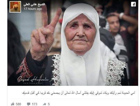 """من الشيخ هاني العلي إلى """"الرشيدية"""": نعم رأيتك يا أمي!"""