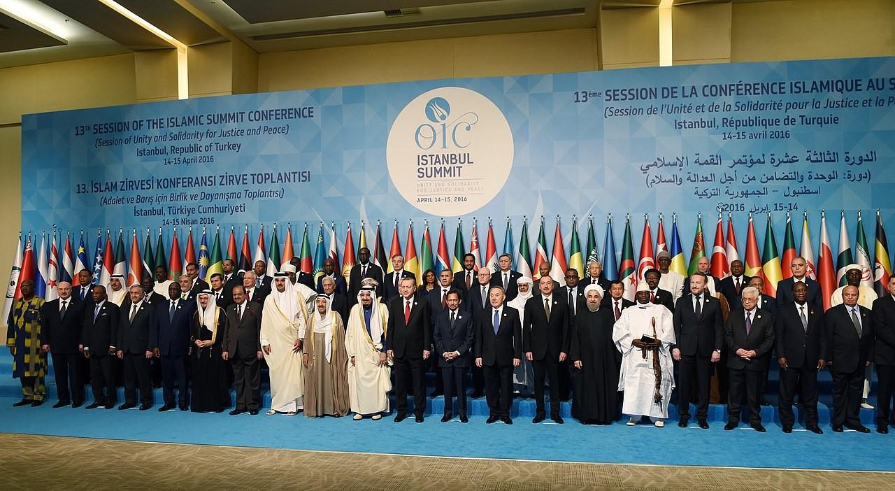 """""""التعاون"""" الإسلامي تعقد اجتماعا استثنائيا لبحث ضم الاحتلال لغور الأردن"""