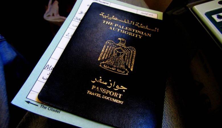 43 دولة تسمح لحامل الجواز الفلسطيني دخولها دون فيزا