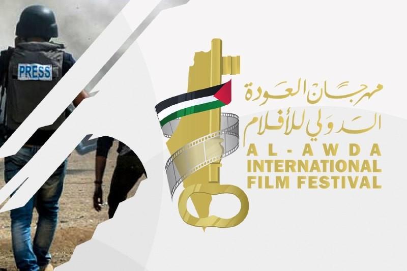 إقبال ملحوظ للمشاركة في مهرجان العودة الدولي للأفلام