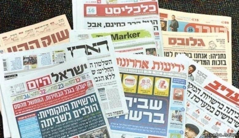 عملية حزب الله.. تحتل عناوين الصحافة العبرية لهذا اليوم