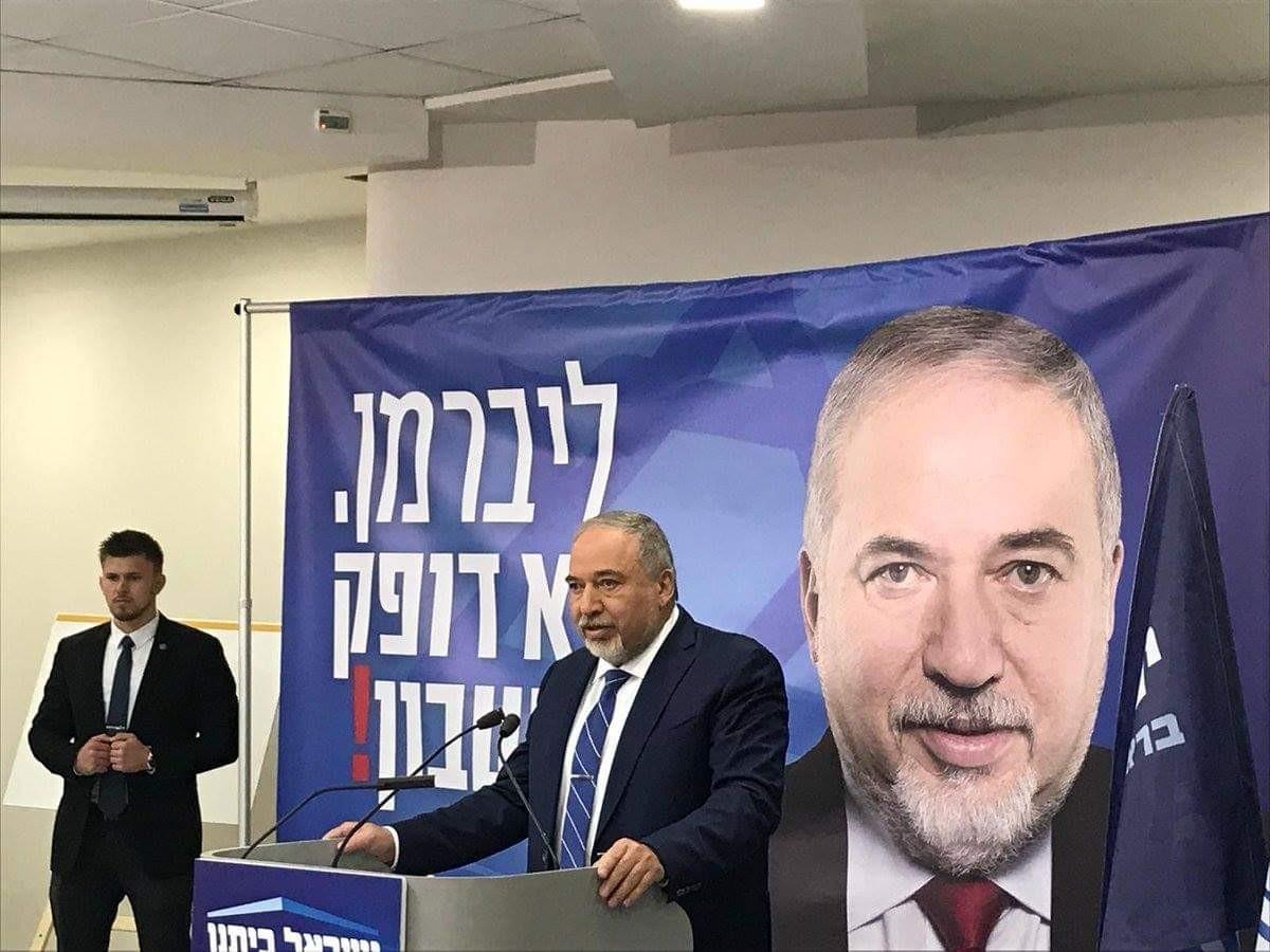 الفائز في الإنتخابات الإسرائيلية: ليبرمان