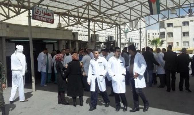 وقفة احتجاجية وتعليق دوام بمستشفى رفيديا بنابلس