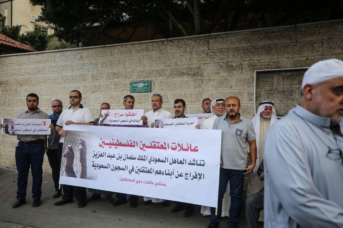ذوو المعتقلين الفلسطينيين بالسعودية يطالبون بالإفراج عنهم