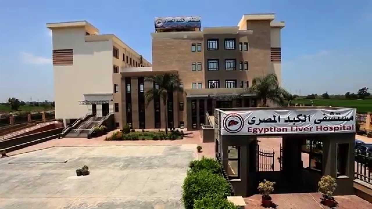 """في """"المعهد المصري للكبد"""".. التغطية المالية لمرضى غزة """"شيك بدون رصيد""""!"""