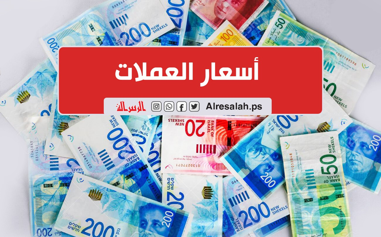 العملات.jpg