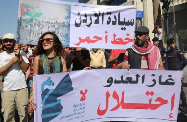 """""""النواب الأردني"""" يوافق على مقترح منع استيراد الغاز من """" إسرائيل"""""""
