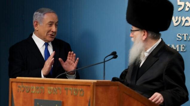 رئيس وزرااء الاحتلال بنيامين نتنياهو (يسار) ووزير الصحة يعقوب ليتسمان