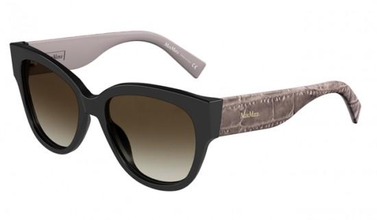 f12f36b34 كيف تختارين نظاراتك الشمسية هذا الصيف؟ - الرسالة نت