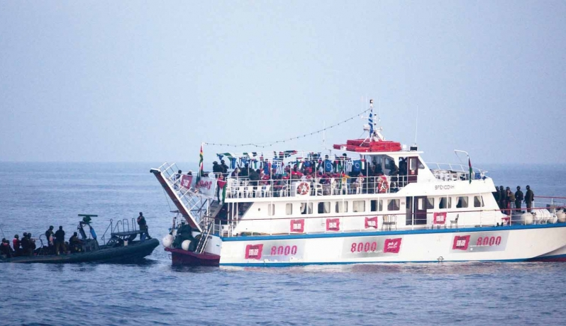 أسطول الحرية (أرشيفية)