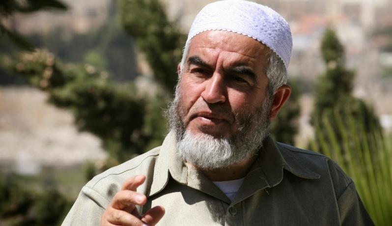 الشيخ رائد صلاح  رئيس الحركة الإسلامية في الداخل الفلسطيني