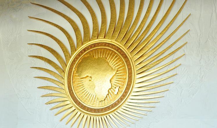 الاتحاد الأفريقي يتطلع لصندوق نقد خاص بالقارة