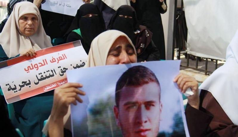 الرسالة نت -  الرسالة  تكشف تفاصيل فقدان فلسطينيين جدد في مصر