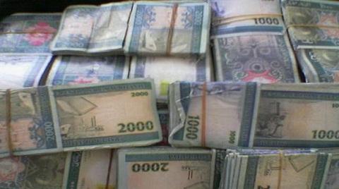 نتيجة بحث الصور عن صور العملة الموريتانية