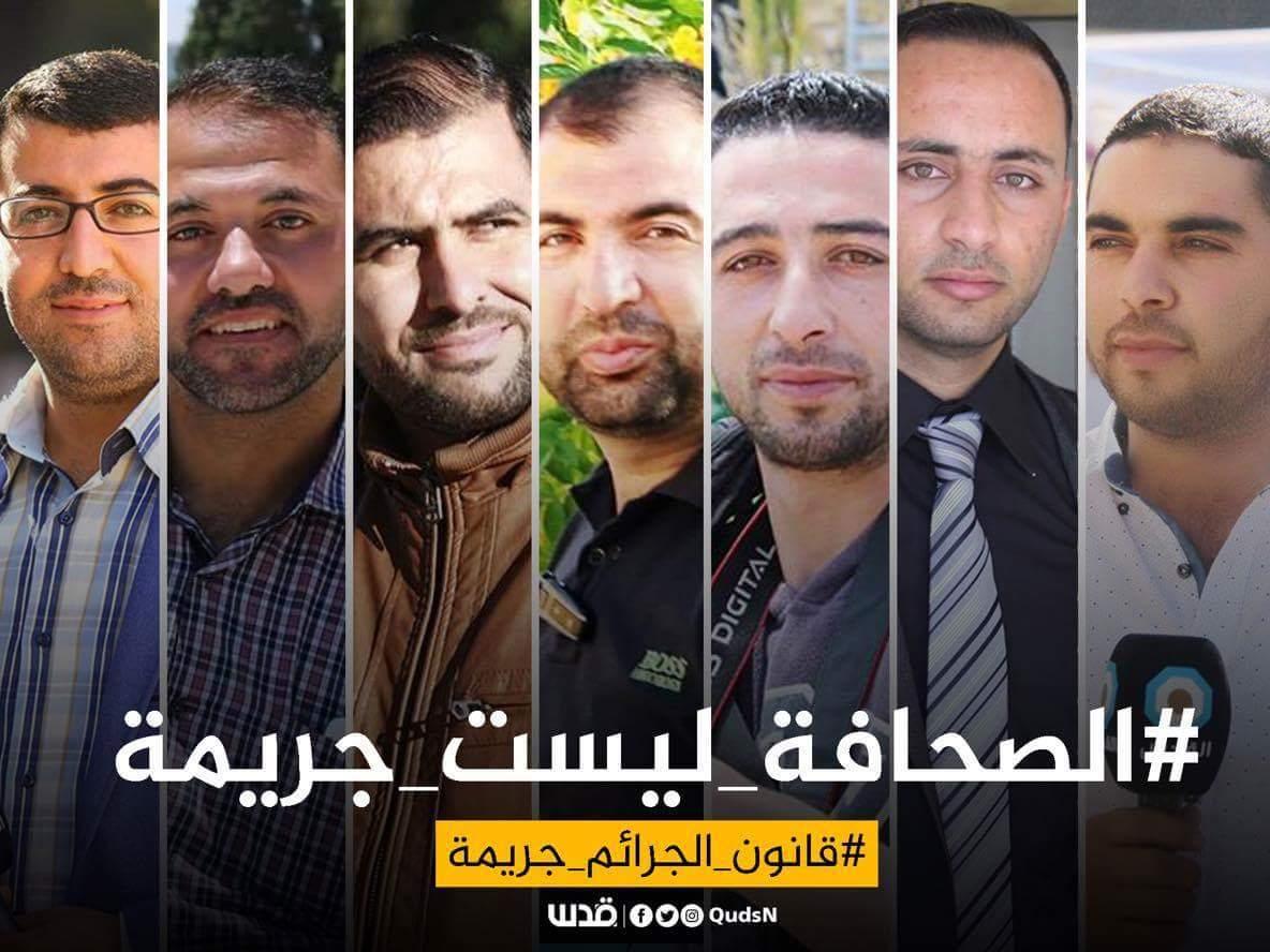 الرسالة نت - نقابة الصحفيين لا تستبعد اعتقال السلطة لصحفيين جدد